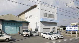 名西株式会社へお車でお越しの方へ、駐車場があります。